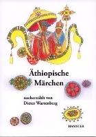 Äthiopische Märchen Band 1